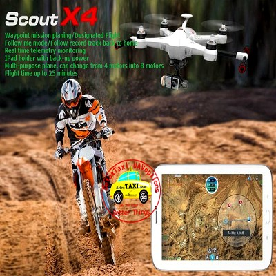 Walkera GPS Ground Station Support FPV Quadcopter SCOUT X4 With Devo F12E FPV Version 2 Pearl White Color