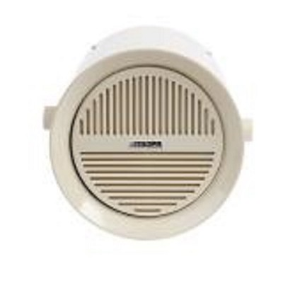 DSP 207 Wall Mounted Speaker System